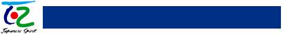 鹿児島県瓦工事業組合