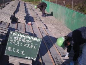 中村産業施工例3